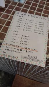 DCF00349.JPG