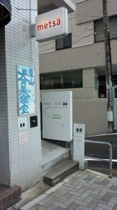 DCF00361.JPG